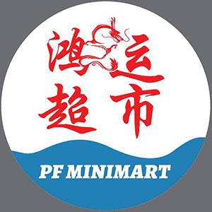 Prosperous Fortune Minimart