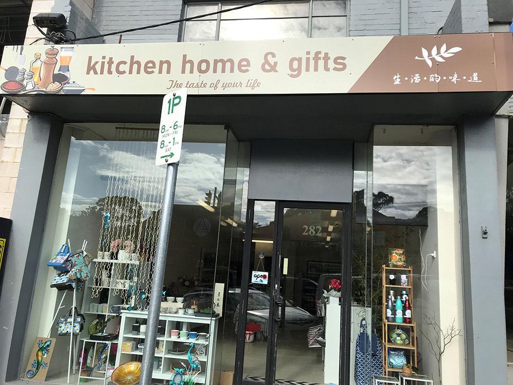 Kitchen Home & Gift
